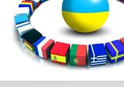 Украинское бюро переводов